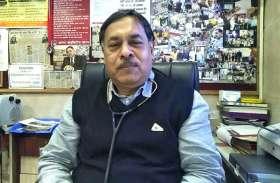 Valentine Day पर मधुमेह रोगियों को डॉ. सुनील बंसल की सलाह, देखें वीडियो