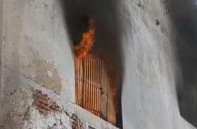शूज फैक्ट्री में आग, लाखों का हुआ नुकसान