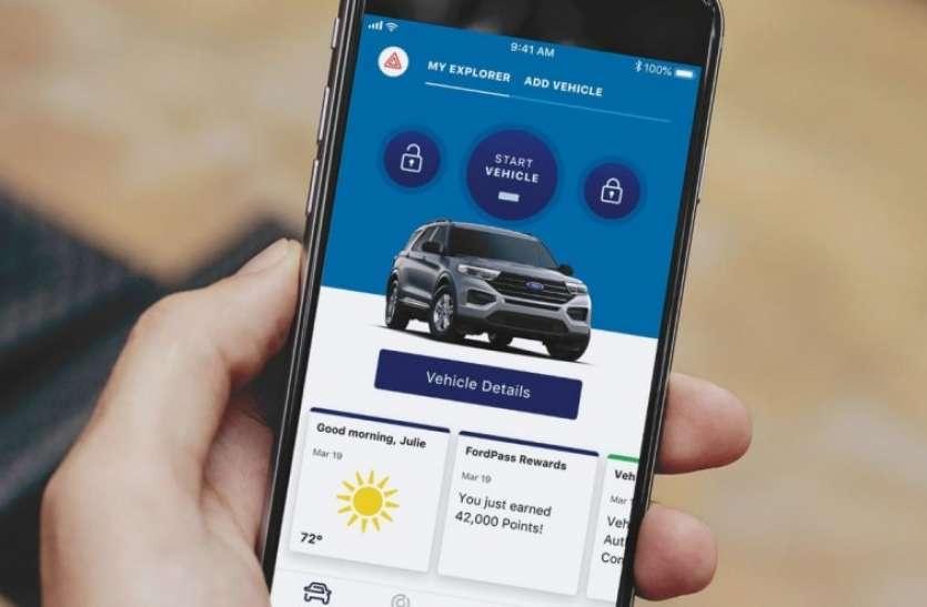 'Ford Pass' कनेक्टेड टेक्नोलॉजी से लैस होगी फोर्ड की हर कार, जानिए कैसे करेगी काम
