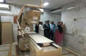 देश की सबसे पुरानी कोबाल्ट मशीन हुई बंद, महिला अफसर ने जताई हैरानी
