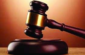 छेड़छाड़ करने वाले आरोपी को एक साल की सजा