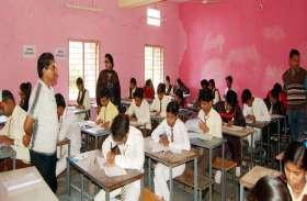 कक्षा 9 व 11 वीं के 21592 विद्यार्थियों ने दी परीक्षा