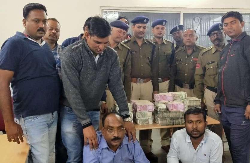 Pawan Express से 2 करोड़ रुपए नगद लेकर भाग रहे थे बिहारी दो, मुंबई के बिजनेसमैन से धोखाधड़ी