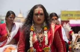 महंत नृत्य गोपाल दास के समर्थन में उतरा किन्नर अखाड़ा , कहा ट्रस्ट में शामिल न किया गया तो दिखाएंगे अपनी ताकत