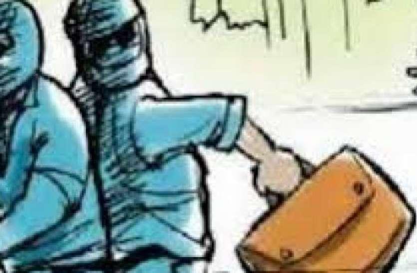 अपहरण कर बदमाशों ने युवक को लूटा, पुलिस ने एक आरोपी को किया गिरफ्तार