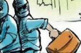 घर लौट रहे युवक को बदमाशों ने लूटा