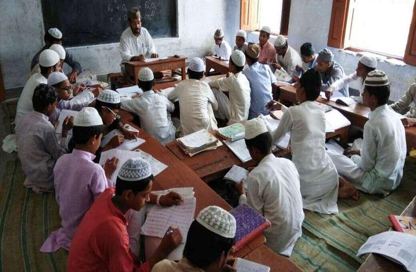 असम सरकार बंद करेगी मदरसे और संस्कृत विद्यालय, इसे बताया फिजूल खर्ची