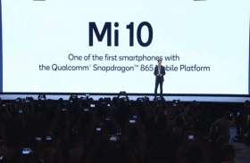 Xiaomi Mi 10 से जुड़े फीचर्स लगातार हो रहे हैं लीक