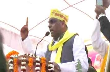 यूपी के पूर्व मंत्री ओमप्रकाश राजभर ने कहा, मेरे श्राप की वजह से दिल्ली में हारी बीजेपी