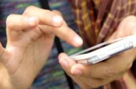 अब फोन पर देखें अपने गांव-शहर में चल रहे सरकारी प्रोजेक्ट की डिटेल, लॉन्च हुआ विशेष Mobile App