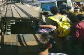 रेलवे की लापरवाही के कारण हुआ हादसा,  प्रशासन को वेंडर ने दी ब्रिज के डैमेज होने की जानकारी