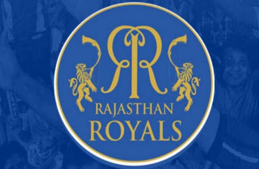 आईपीएल : घरेलू मैच शिफ्ट करने के मामले में राजस्थान रॉयल्स के साथ बीसीसीआई