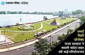 ...इसलिए राजस्थान से खफा है 'दिल्ली'
