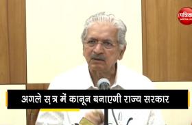 वीडियोः सुभाष देसाई बोले- महाराष्ट्र के सभी स्कूलों में मराठी में पढ़ाई अनिवार्य
