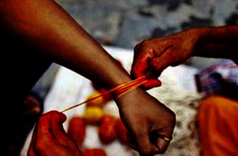 शनिवार को हाथ में बांध लें इस रंग का धागा, हो जाएंगे मालामाल
