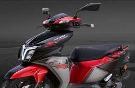 TVS ने लॉन्च किया Ntorq BS6, कीमत है 65,975 रुपये
