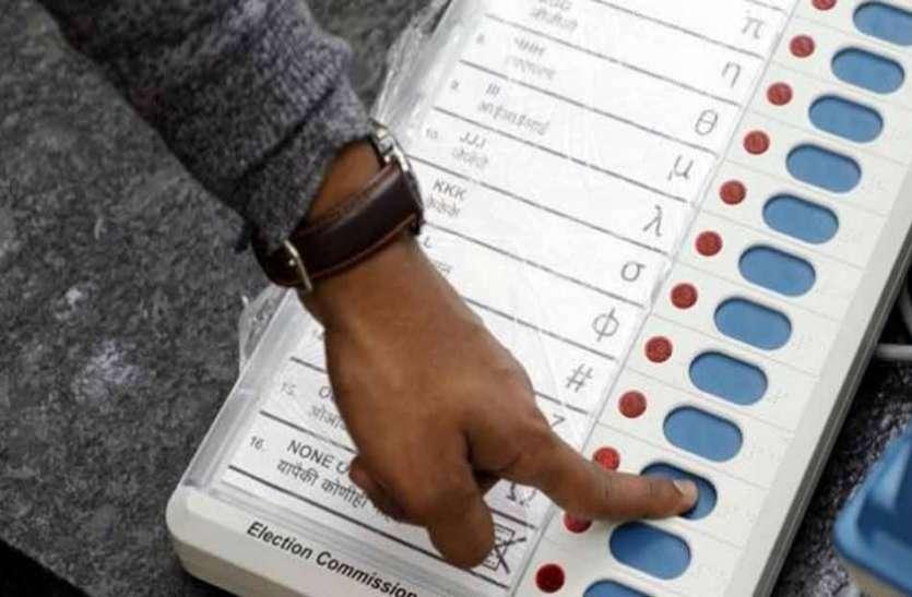 देश में कहीं से भी कर सकेंगे वोटिंग, लाइन में भी लगने की नहीं होगी जरूरत, EC करने जा रहा ये काम!