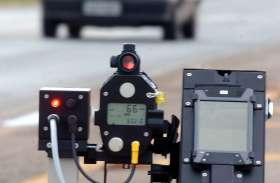 सडक़ों पर गाड़ी दौड़ाई तेज रफ्तार तो पकड़ लेगा स्पीड रडार