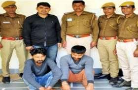 पांच किलो डोडा पोस्त और गाड़ी जब्त, दो गिरफ्तार