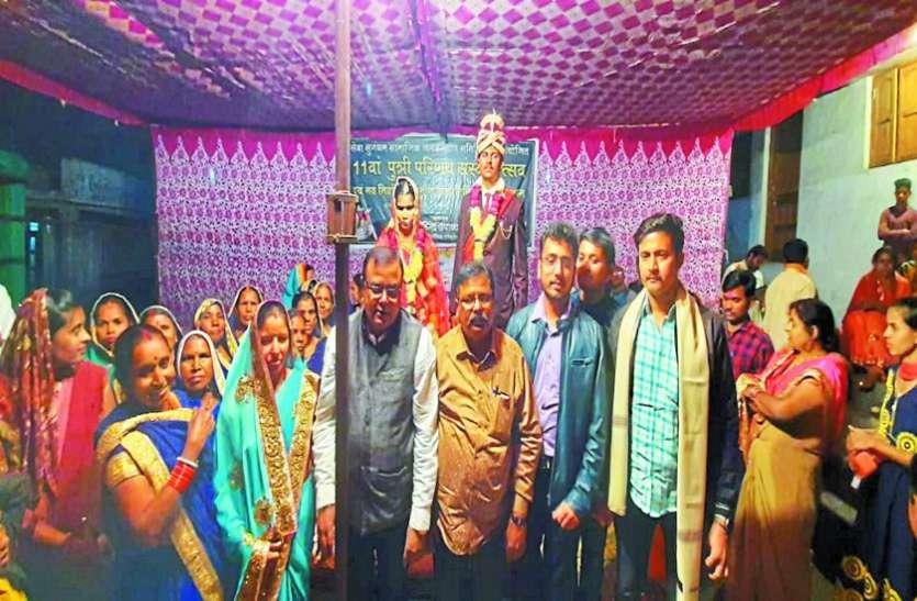 सेवा सुगंधम संस्था ने कराई गरीब परिवार की कन्या की धूमधाम से शाादी