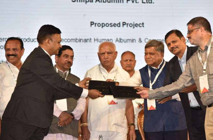 इन्वेस्ट कर्नाटक हुब्बल्ली सम्मेलन में हुए 56 समझौतों पर हस्ताक्षर