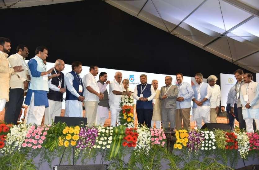 देश की अर्थव्यवस्था में कर्नाटक का योगदान महत्वपूर्ण