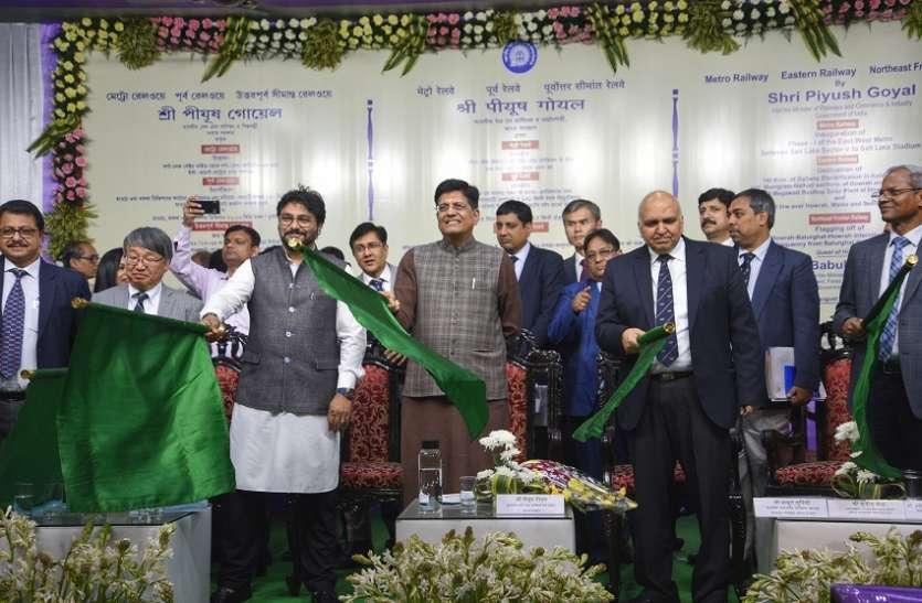 35 साल बाद कोलकाता को एक और मेट्रो की सौगात