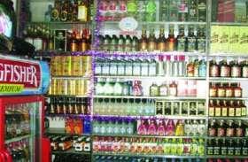 क्या बंद हो पाएगा शराब पर ओवररेट का खेल, नई आबकारी नीति में फिर दावा