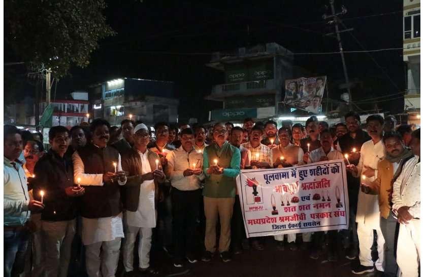 जिलेभर में लोगों ने कैंडल मार्च निकालकर पुलवामा के शहीद सैनिकों को दी श्रद्धांजलि