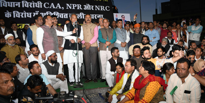 'जयपुर के शाहीन बाग' में पहुंचे CM गहलोत, कहा- विभाजनकारी कानून वापस ले केन्द्र सरकार