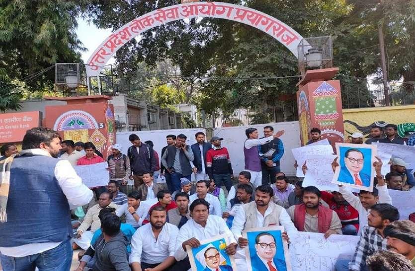 योगी सरकार के खिलाफ प्रतियोगी छात्रों का बड़ा प्रदर्शन ,आरक्षण के मुद्दे पर गरमाई सियासत