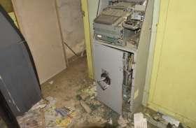 बदमाशों ने ऐसे काट दिया एटीएम का कैश बॉक्स, देखें वीडियो में