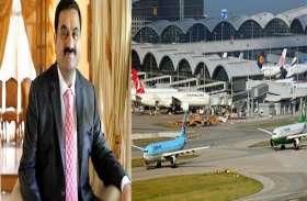 अडानी ग्रुप के हाथों होगी अमौसी एयरपोर्ट की कमान, एक अप्रैल से बदल जाएंगे कई नियम और अधिकार