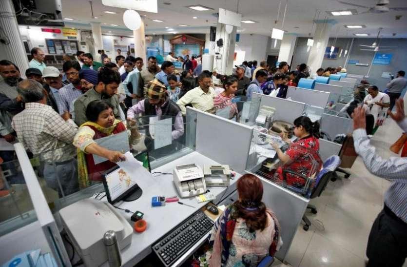 सरकारी बैंकों में नहीं थम रही धोखाधड़ी, नौ महीने में 1.17 लाख करोड़ की धोखाधड़ी