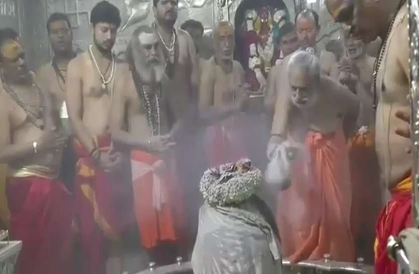 भस्म आरती के नाम पर धोखाधड़ी: मंदिर प्रशासन ने पुजारी-पुरोहितों को दिए आदेश