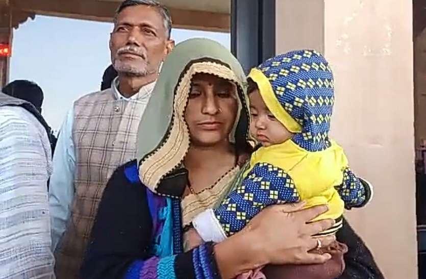 नौ महीने की बच्ची बिलखती रही, मगर नहीं पसीजा जिम्मेदारों का दिल