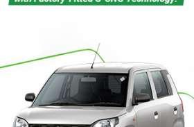 भारत में लॉन्च हुई CNG फिटेड Maruti Suzuki Wagon r, 5.32 लाख रुपए है शुरूआती कीमत