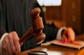 Rape case : महिला से दरिंदगी की ये मिली सजा