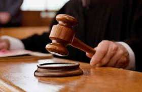बाइक चोरी के आरोपी को छह माह का सश्रम कारावास