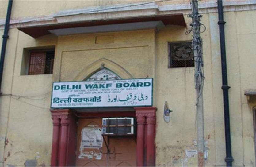 चार राज्यों के वक्फ किराएदारों ने चंडीगढ़ में किया हंगामा