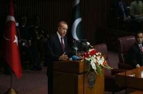 तुर्की के राष्ट्रपति एर्दोगान का बेतुका बयान, कहा- कश्मीर सिर्फ PAK का नहीं, हमारे लिए भी है अहम