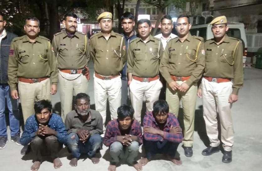 लग्जरी कारों से चोरियां करता था बावरिया गिरोह, चार गिरफ्तार, 85 वारदातें कबूली