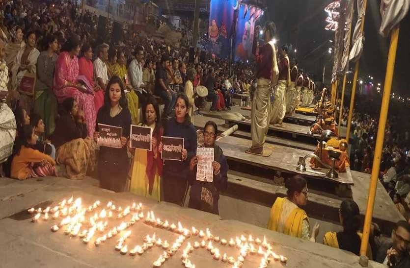 विश्व प्रसिद्ध गंगा आरती में दी गई पुलवामा शहीदों को श्रद्धांजलि