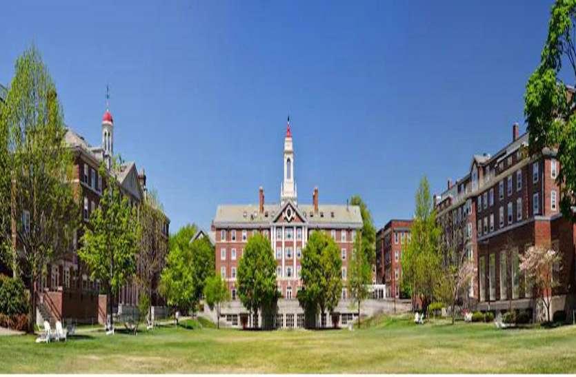 हार्वर्ड विश्वविद्यालय में व्याख्यान देने वाले भूपेश बघेल छत्तीसगढ़ के पहले मुख्यमंत्री