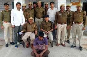 2500 रुपए की नकली भारतीय मुद्रा के साथ एक गिरफ्तार