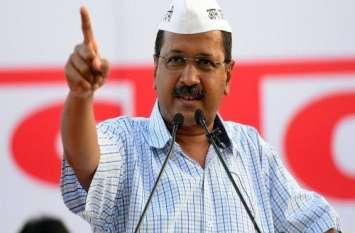 AAP ने की 8 सीटों पर हार की समीक्षा, केजरीवाल ने दिए यह निर्देश