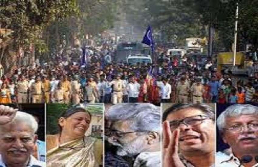 Maha Decision News: बॉम्बे हाई कोर्ट ने खारिज की गौतम नवलखा और आनंद तेलतुंबडे की जमानत याचिका