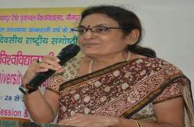 प्रो. कल्पलता पाण्डेय जननायक चन्द्रशेखर विश्वविद्यालय बलिया की कुलपति नियुक्त