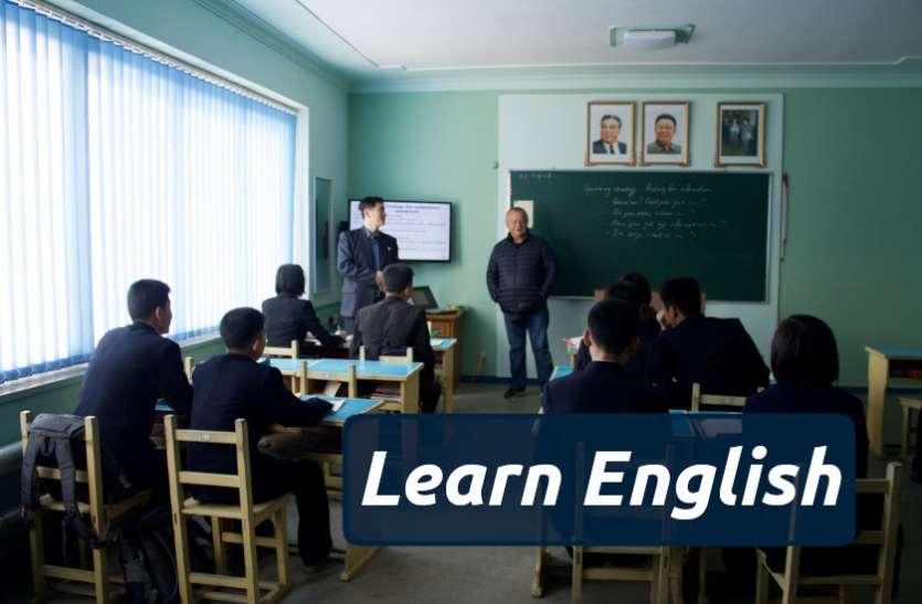 Learn English: ये Phrasel Verbs सीखकर बोलिए शानदार धाराप्रवाह अंग्रेजी