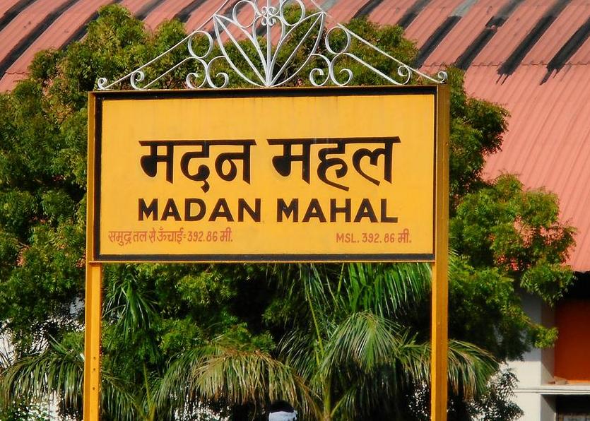 madan_mahal_01.png